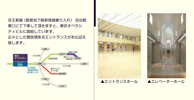京王新線初台駅東口にて下車